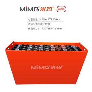 【迅启蓄电池】林德48V560AH叉车电瓶R14/R16/R14S/R16S叉车电池组