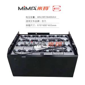 【迅启蓄电池】合力CPD10/15电动叉车蓄电池48V/8PZB400AH电瓶组