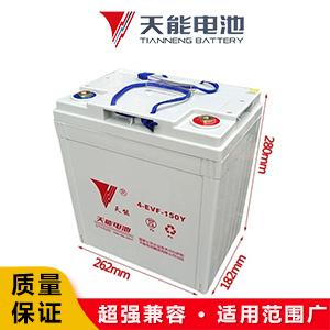 天能洗地机8V150AH胶体免维护电池