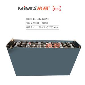 【迅启蓄电池】搬易通48V420AH叉车蓄电池米玛3pzs420叉车电瓶组TFZ16叉车电池