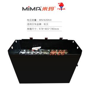 【火炬蓄电池】杭叉48V6pzb420叉车电池CPD10/15/18J叉车电瓶组