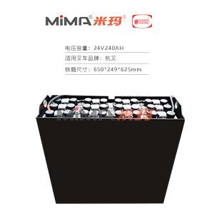 【迅启叉车电池】杭叉24V3pzb240叉车蓄电池杭叉叉车电瓶组