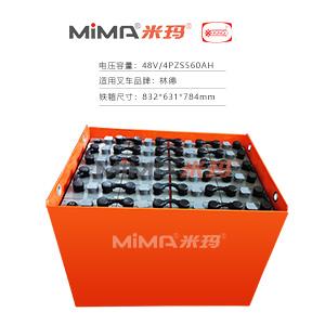 【迅启蓄电池】林德电动叉车蓄电池48V4pzs600电瓶E15C蓄电池组