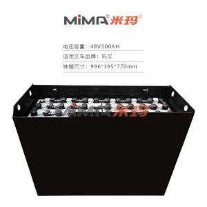 【迅启】杭叉CQD16/20H叉车蓄电池48V5pzb500电瓶组 工厂直销