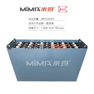 【迅启蓄电池】搬易通48V560AH叉车蓄电池组4pzs560