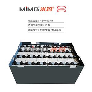 【迅启蓄电池】合力叉车蓄电池48V400AH