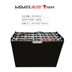 【天能蓄电池】台励福叉车电池48V5pzb500蓄电池组