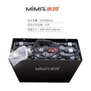 【迅启】力达CDD14叉车电池24V4pzb280蓄电池组