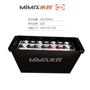 【迅启蓄电池】中力24V4pzs360蓄电池组中力叉车电池 工厂直销
