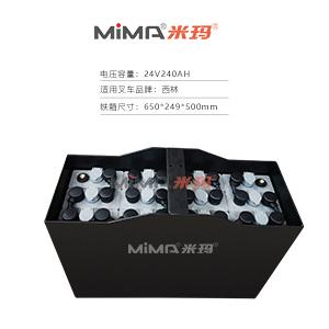 【迅启】西林CDD10M叉车电瓶组24V4pzb240铅酸蓄电池