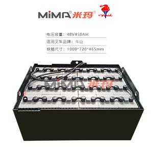 【火炬蓄电池】斗山48V9pzb450电瓶组B15/18S-2叉车蓄电池