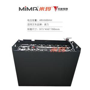 【天能叉车电瓶组】诺力电动叉车电池48V6pzb600电瓶组