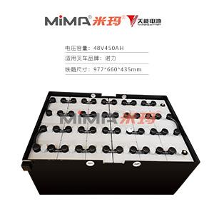 【天能叉车蓄电池】诺力48V450ah叉车电瓶组 诺力叉车蓄电池