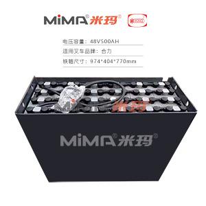 【迅启蓄电池】合力CQD16/20-GAS叉车蓄电池组48V5pzb500铅酸电瓶组