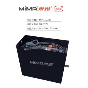 【迅启蓄电池】合力QYD30S-E1电动叉车电池24V5pzb350铅酸电瓶组