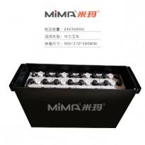 中力叉车电瓶24V叉车蓄电池24V360AH蓄电瓶组