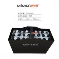 西林CDD10M/CBD20R叉车铅酸电瓶组24V4pzb240蓄电池组