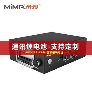 定制24V锂电池AGV机器人小车锂电10A20A30A40A通讯大功率电瓶