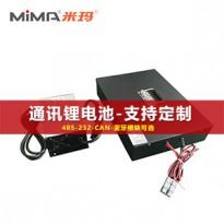定制48V通讯锂电池组AGV小车磷酸铁锂电瓶