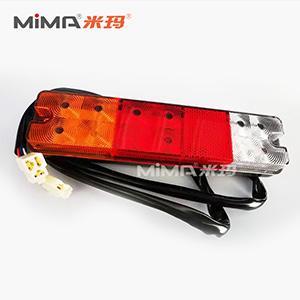 电动叉车后尾灯 DJ-WD02PJ 杭叉三色尾灯配件