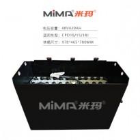 杭叉48V6pzb420搬易通叉车电瓶组杭叉48V电池组